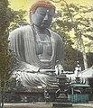 The Great Bronze Buddha at Kamakura (4788252584).jpg
