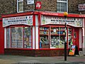 The Olga Stores, Pentonville - geograph.org.uk - 1602591.jpg