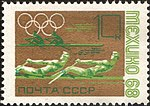 The Soviet Union 1968 CPA 3647 stamp (Rowing. Double Scull).jpg