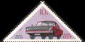 The Soviet Union 1971 CPA 4002 stamp (Volga GAZ-24 Automobile).png