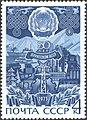 The Soviet Union 1973 CPA 4240 stamp (Buryat Autonomous Soviet Socialist Republic (Established on 1923.05.30)).jpg