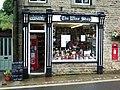 The Wine Shop, Main Street, Grassington - geograph.org.uk - 929029.jpg