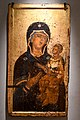 Thessaloniki, Museum des Klosters Vlatadon Θεσσαλονίκη, Μουσείο της Ιεράς Μονής Βλατάδων (40876880833).jpg