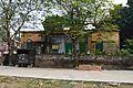 Tibbati Baba Vedanta Ashram - Western Facade - 76-3 Taantipara Lane - Howrah 2014-11-04 0351.JPG