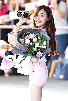 Tiffany Hwang at COEX Artium in June 2016 05.jpg
