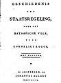 Titelpagina Geschiedenis der Staatsregeling.jpg