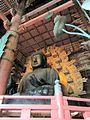 Todai-ji Daibutsu-den Hall National Treasure 国宝東大寺大仏殿43.JPG