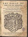 Todas las obras de don Luis de Gongora 1654.jpg