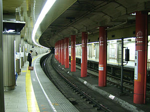 Asakusa Station (Tokyo Metro, Toei, Tobu) - Toei Asakusa Station platform