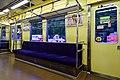 Toei Subway 10-000 series 6th-batch 3 interior 20170602.jpg