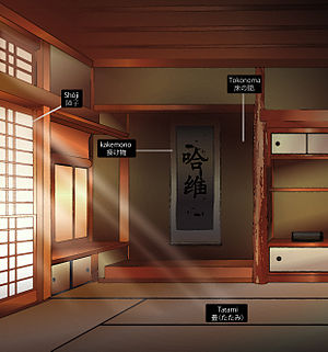 Tokonoma - Detailed view of a tokonoma and aspects of a Japanese room