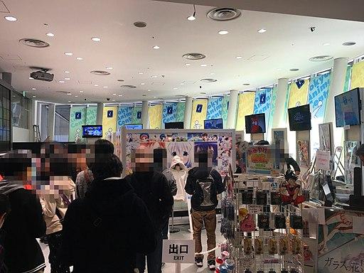 Tokyo Anime Center 20160211(2)