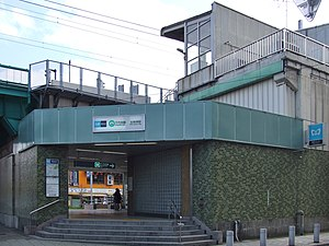 Kita-Ayase Station - The west entrance, December 2007
