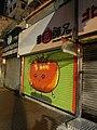 Tomato c hing in yuen long.jpg
