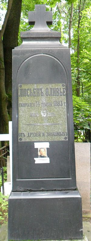 Lucien Olivier - Olivier's tomb in Moscow