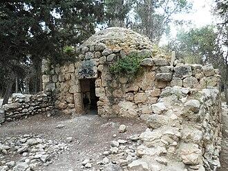 Mattathias - Tomb of Mattathias ben Johanan, Israel