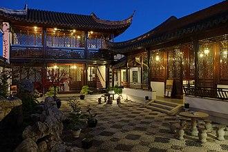 Dunedin Chinese Garden - Courtyard in Dunedin Chinese Garden at night.
