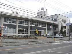 Toyono town office
