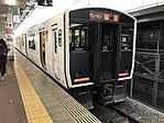 Train for Sasaguri Station at Hakata Station.jpg