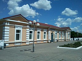 Train station (Vilnohirsk).jpg