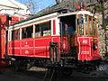 Tram Depot Istanbul Taksim.JPG