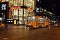 Tram in Sofia near Russian monument 089.jpg