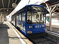 Tramcar for Abikomichi Station at Ebisucho Station.jpg