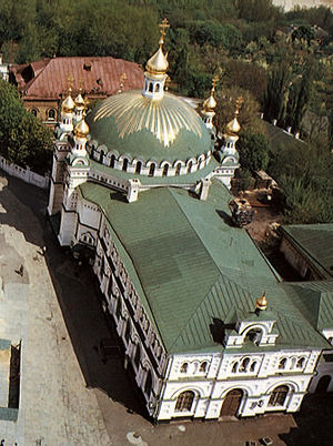 Refectory Church (Pechersk Lavra) - The Refectory Church of the Kiev Pechersk Lavra in Kiev, Ukraine.