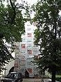 Trebisov Kostol Nanebovzatia Panny Marie-01.jpg