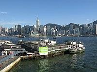 Tsim Sha Tsui Ferry Pier.jpg