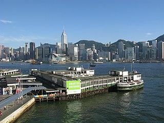 Star Ferry Pier, Tsim Sha Tsui pier