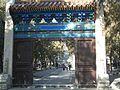 Tumbas Reyes Ming-Pekin-China4989.JPG