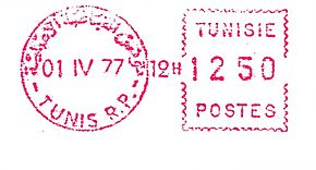 Tunisia stamp type PO3.jpg