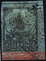 Turkey 1863 Sc4.jpg