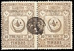 Turkey 1890 proportional fee Sul4583 pair.jpg