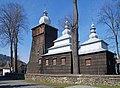 Uście Gorlickie, cerkiew św. Paraskewy (HB5).jpg