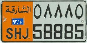 Vehicle Registration Plates Of The United Arab Emirates