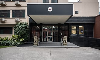 Consulate General of the United States, Chengdu - The building of the consulate