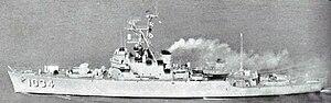 USS John R. Perry (DE 1034)
