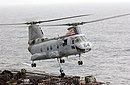 "US Navy 030214-N-4142G-011 A CH-46 ""Sea Knight"" helicopter.jpg"