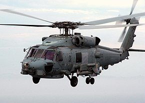 Sikorsky SH-60 / HH-60H / MH-60 Seahawk