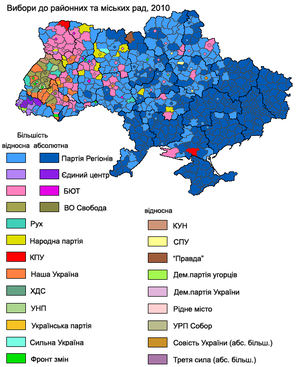 Ukrainian local elections, 2010 - Election results of the 2010 provincial capital and mayoral elections and regional Parliamentarian elections