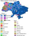 Ua2010elections.png