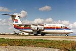 United Express (Westair Commuter Airlines) British Aerospace BAe-146-200A Silagi-1.jpg
