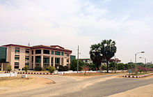 University of Medicine, Magway.jpg