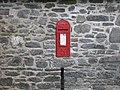 VR post box - geograph.org.uk - 1616625.jpg