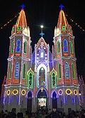 Vailankanni Basilica1.jpg