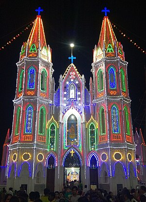 Basilica of Our Lady of Good Health - Image: Vailankanni Basilica 1
