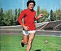 Valerio Spadoni - AS Roma (circa 1974).jpg