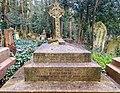 Vanderbyl family vault in Highgate Cemetery.jpg
